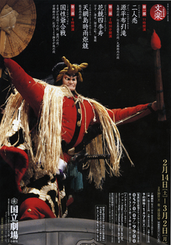 H27-2nininkamuro-dan-omote.jpg