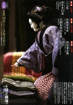 H27-2nininkamuro-hon-omote.jpg