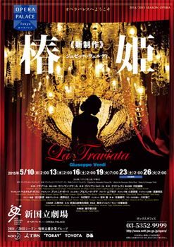 traviata_title.jpg